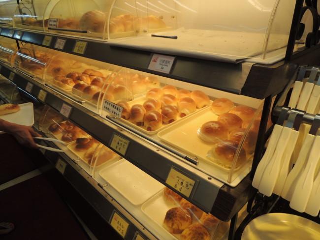 Pastry Shop Hong Kong