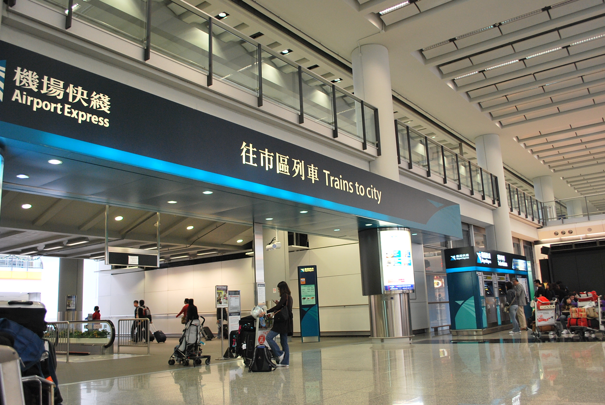 Cathay Pacific Arrivals Lounge And 12 Hours In Hong Kong